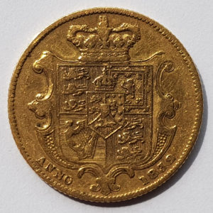 1832 Sovereign