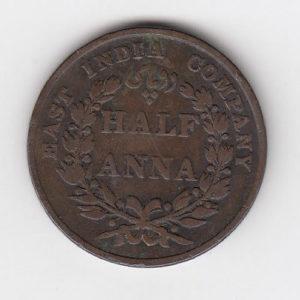 1835 British East India Company Half Anna