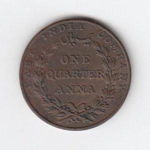 1835 One Quarter Anna