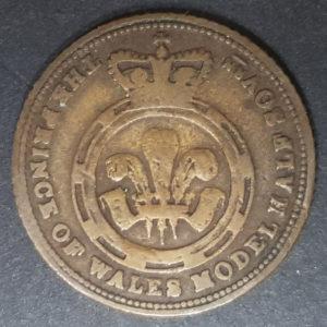 1851 Queen Victoria Pattern Half Sovereign