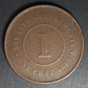 1885 Straits Settlement One Cent