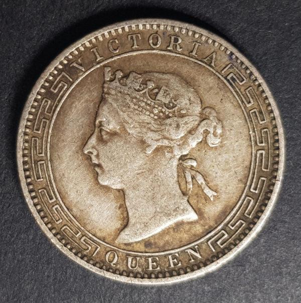 1899 Ceylon 25 Cents