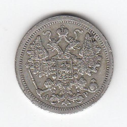 Obvere 1902 Russia 15 Kopec