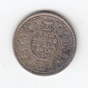 1913 India Silver Two Annas
