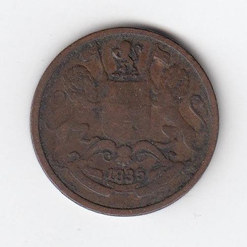 Obverse 1835 One Quarter Anna