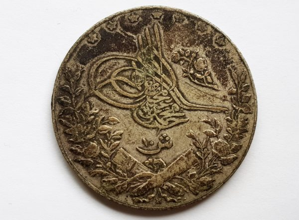 1909-1915 Egypt Silver 10 Qirsh