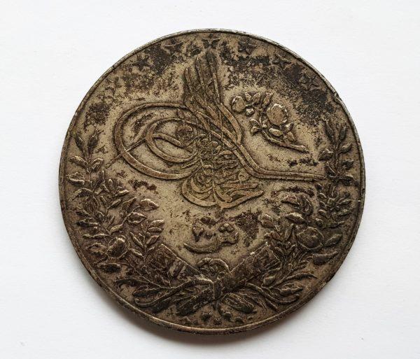 Obverse 1909-1915 Egypt Silver 20 Qirsh