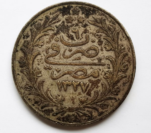 1909-1915 Egypt Silver 20 Qirsh