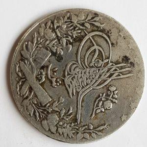 Egypt Silver 10 Qirsh