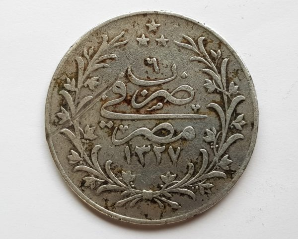Egypt Silver 10 Qirsh