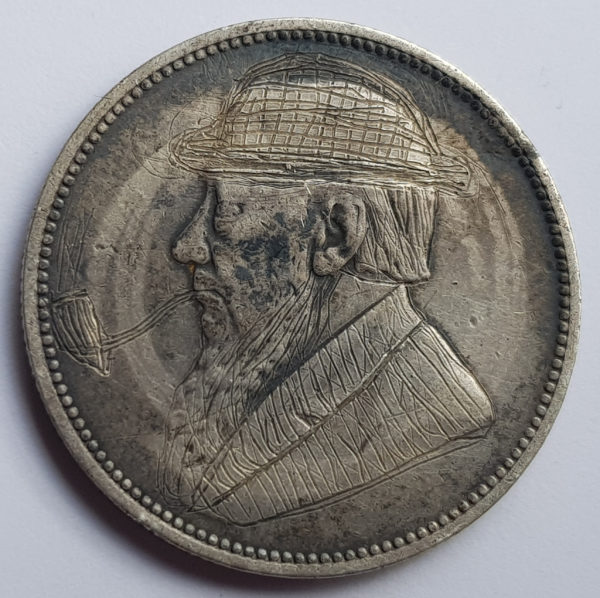 Obverse 1896 South Africa Silver Two Shillings