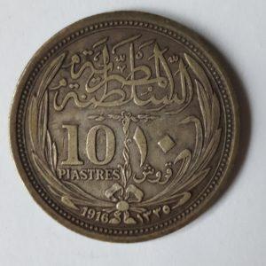 1916 Egypt Silver 10 Piastres