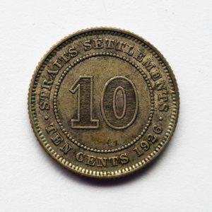 1926 Straits Settlement 10 Cents