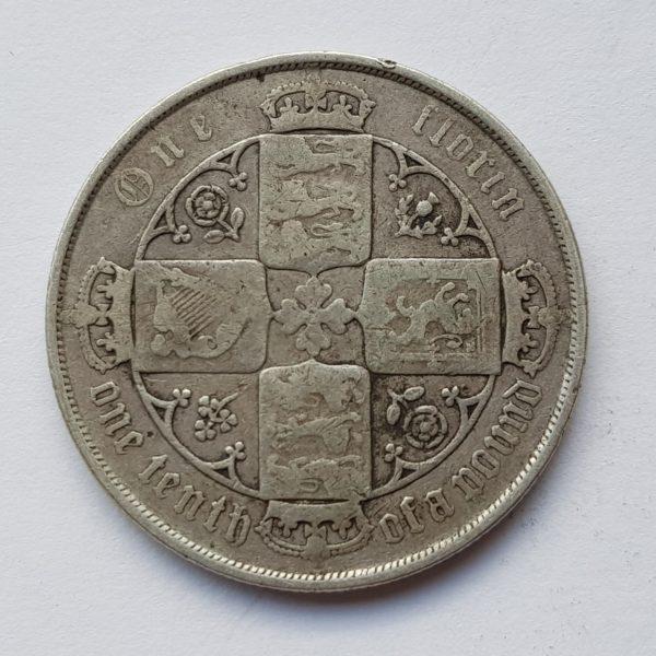 1883 Queen Victoria Silver Gothic Florin