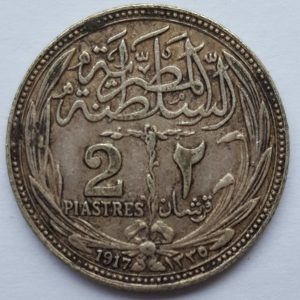 1917 Egypt Silver Two Piastres