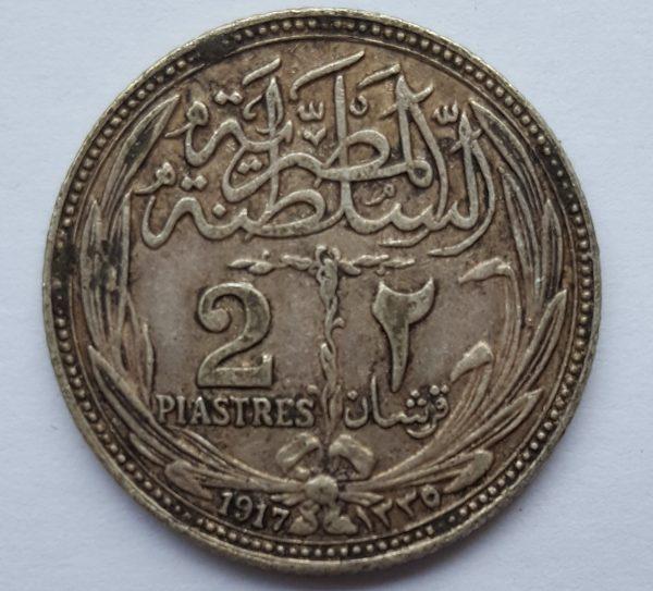 1917 Egypt Silver Two Piastres