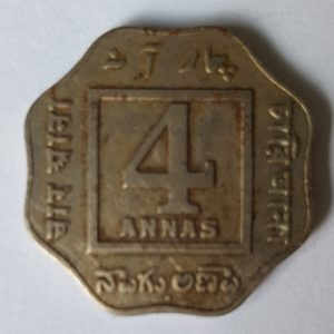 1919 India King George V 4 Annas