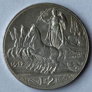 1912 Spain Silver Two Lire