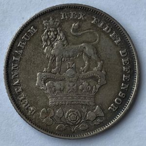 1825 King George IV Silver Shilling