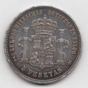 1875 Spanish 5 Pesetas